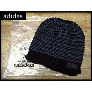 アディダス(adidas)の未使用保管品 アディダス クライマヒート 裏地フリース ニット キャップ 紺黒(ニット帽/ビーニー)