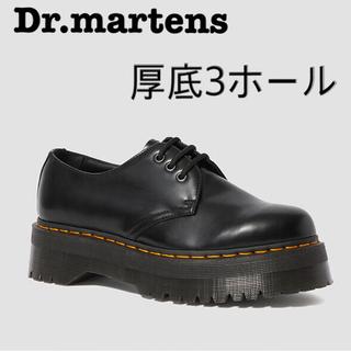 Dr.Martens - Dr.martens 厚底シューズ / 3ホール ドクターマーチン