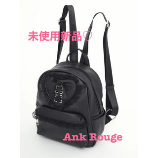 アンクルージュ(Ank Rouge)の新品 Ank Rouge ハートミニリュック(リュック/バックパック)