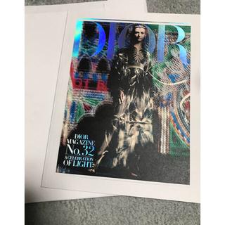 クリスチャンディオール(Christian Dior)のDIOR マガジン NO.32 (ファッション)