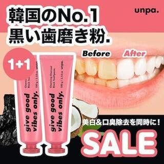 【新品】チャチャ 歯磨き粉 ChaCha ピンク 2本セット(歯磨き粉)