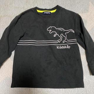 クレードスコープ(kladskap)の恐竜トレーナー(その他)