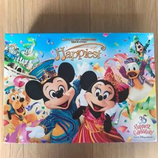 ディズニー(Disney)のディズニー ユーキャン 35周年記念CD ハピエスト(その他)