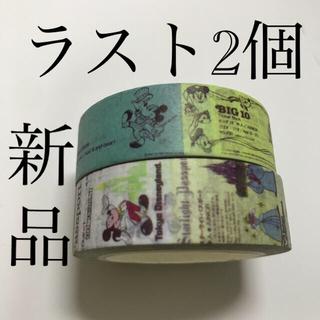 ディズニー(Disney)の【新品】 マスキングテープ ディズニー 2巻セット(テープ/マスキングテープ)