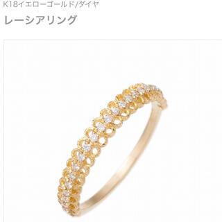 アーカー(AHKAH)のアーカー♡レーシアリング(リング(指輪))