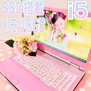 エヌイーシー(NEC)の大人可愛ピンク!キーボードまでピンクは希少❤️/使いやすさ重視でカスタマイズ済♪(ノートPC)