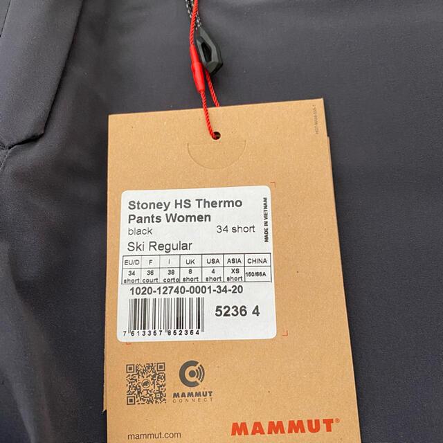 Mammut(マムート)の値下げ☆MAMMUT マムート  スノボ、スキーパンツ サイズ 34ショート  スポーツ/アウトドアのスノーボード(ウエア/装備)の商品写真