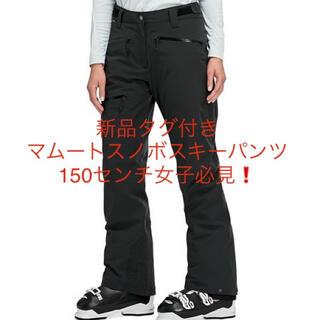 マムート(Mammut)の値下げ☆MAMMUT マムート  スノボ、スキーパンツ サイズ 34ショート (ウエア/装備)