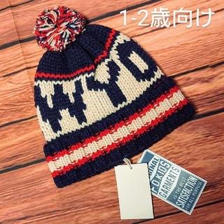 エフオーキッズ(F.O.KIDS)の【新品】F.O.KIDS ニット帽 ネイビー 48-50cm(帽子)