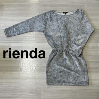 rienda - リエンダ ワンピース