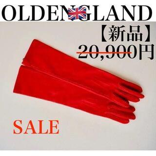 オールドイングランド(OLD ENGLAND)の最終1点 新品 ◆20,900円 オールドイングランド ロンググローブ(手袋)