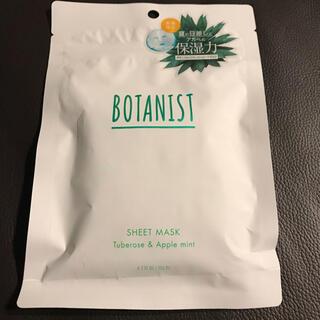 ボタニスト(BOTANIST)の新品 BOTANIST ボタニスト シートマスク(パック/フェイスマスク)