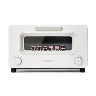 BALMUDA - ★新品・未開封★バルミューダ BALMUDA The Toaster K05A