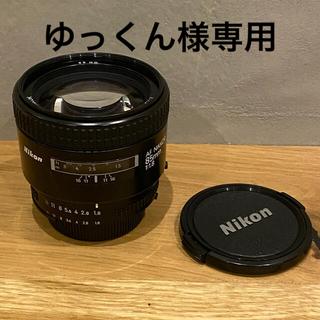 Nikon - nikon 85mm f1.8 AF 単焦点レンズ ニコン