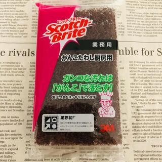 大掃除に☆スコッチブライト 3M 厨房用 がんこ タワシ 〜頑固な汚れや焦げに〜(その他)