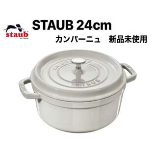 ストウブ(STAUB)の新品 未使用 ストウブ カンパーニュ 24cm(鍋/フライパン)