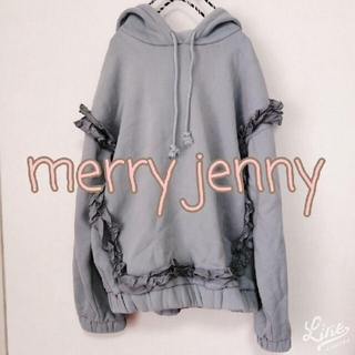 メリージェニー(merry jenny)のmerry jenny フリルパーカー(パーカー)