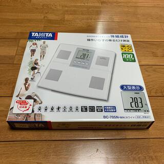 TANITA - タニタ 体組成計 BC-705N 未使用新品