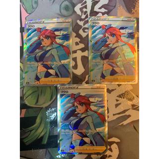 ポケモン(ポケモン)のポケモンカードゲーム フウロSR 3枚 ポケカ(シングルカード)