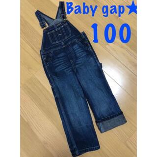 美品 Baby gap ベビーギャップ★オーバーオール デニム 100