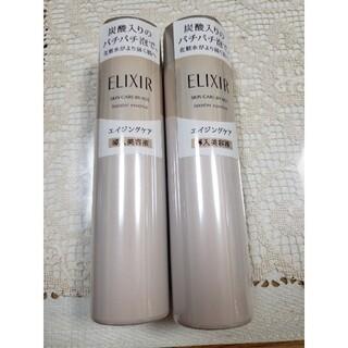 エリクシール(ELIXIR)のは様専用 エリクシールブースター(ブースター/導入液)