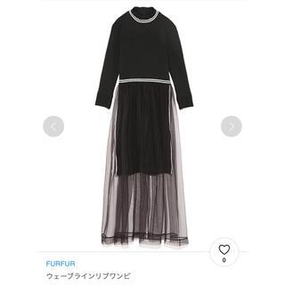 ファーファー(fur fur)の新品♡FURFUR ウェーブラインリブワンピ(ロングワンピース/マキシワンピース)