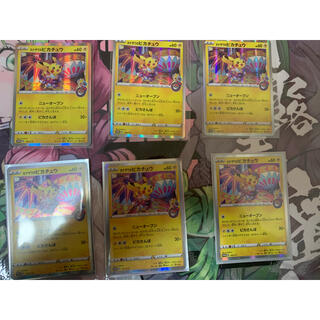 ポケモン(ポケモン)のポケモンカードゲーム カナザワのピカチュウ 6枚 ポケカ(シングルカード)