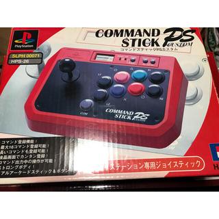 プレイステーション(PlayStation)のコマンドスティックPSカスタム(その他)