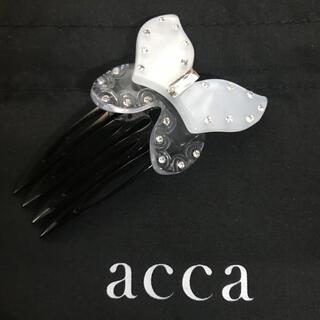アッカ(acca)の専用 acca アッカ コーム バタフライ(その他)