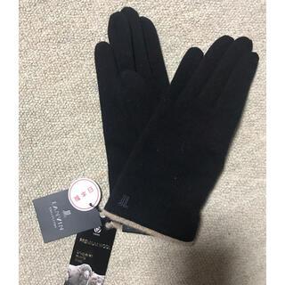 ランバン(LANVIN)の【新品】LANVIN 手袋 ブラック カシミア(手袋)