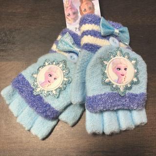 ディズニー(Disney)の♡新品♡大人気♡子供 キッズ 手袋 2way のびのび 防寒 手袋 ブルー(手袋)