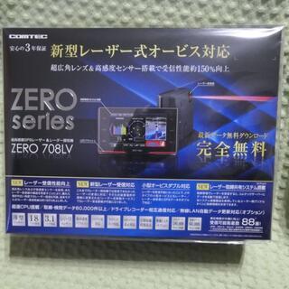 ZERO 708LV レーザー&レーダー探知機 コムテック OBD2接続(レーダー探知機)