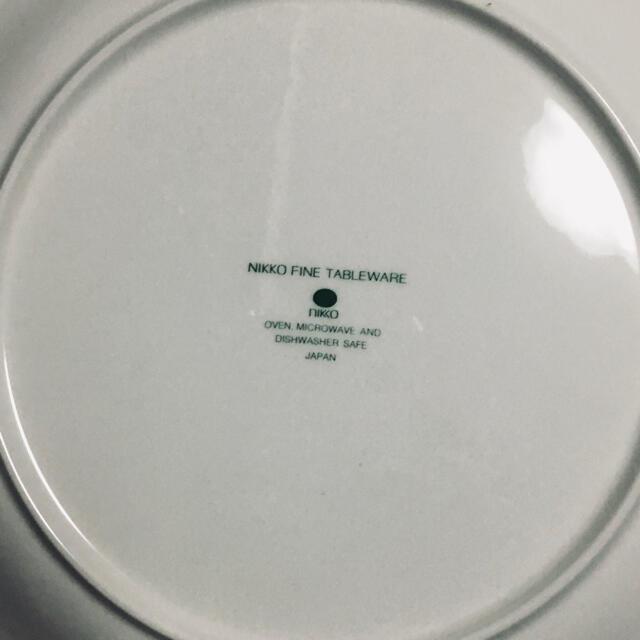 NIKKO(ニッコー)のNIKKO FINE TABLEWARE (中古) お皿 平皿 熊 ベア インテリア/住まい/日用品のキッチン/食器(食器)の商品写真