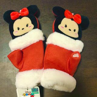 ディズニー(Disney)の♡新品♡大人気♡子供 キッズ 手袋 2way 防寒 手袋(手袋)