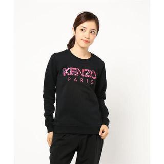 ケンゾー(KENZO)の【処分対象商品】KENZO World Logo Sweatshirt (トレーナー/スウェット)