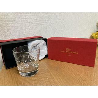 プルミエール(PREMIERE)のプルミエール青山 ペアグラス(グラス/カップ)