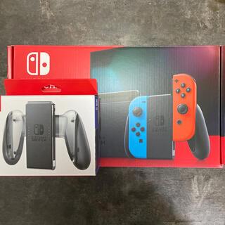 ニンテンドースイッチ(Nintendo Switch)の任天堂Switch 本体 充電グリップセット ニンテンドースイッチ(家庭用ゲーム機本体)