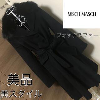 ミッシュマッシュ(MISCH MASCH)の美品☆ ミッシュマッシュ MISCHMASCH☆フォックスファーコート☆38(毛皮/ファーコート)