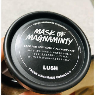LUSH - Lush フェイスマスク 125g
