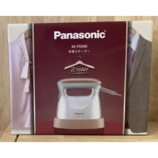パナソニック(Panasonic)のPanasonic 衣類スチーマー ピンクゴールド調 NI-FS540-PN(アイロン)