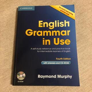English Grammar in Use(語学/参考書)