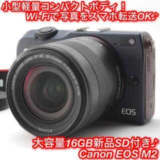 ★超高画質!超軽量ミラーレスカメラ♪Wi-Fi機能☆キャノン EOS M2★(ミラーレス一眼)