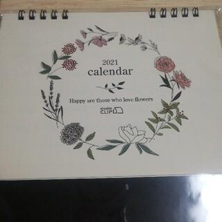 スタディオクリップ(STUDIO CLIP)のスタジオクリップ カレンダー(カレンダー/スケジュール)