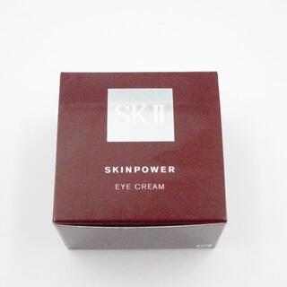 エスケーツー(SK-II)のSK-Ⅱ スキンパワー アイクリーム (アイケア/アイクリーム)