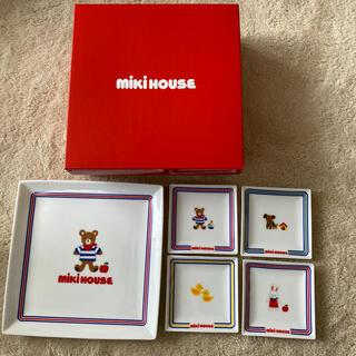 ミキハウス(mikihouse)のミキハウス 食器 パーティーセット(食器)
