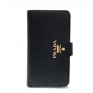 プラダ(PRADA)のPRADA(プラダ) 携帯ケース 黒 iPhoneXS・X 手帳型ケース レザー(iPhoneケース)