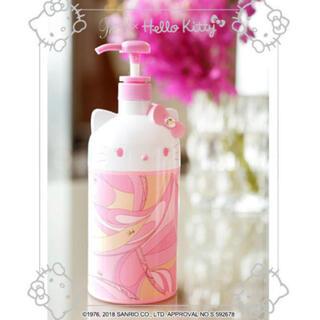 Rady - ハローキティ★シャボンマーブルボトル★ピンク