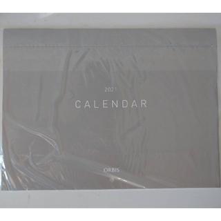【オルビスカレンダー2021】