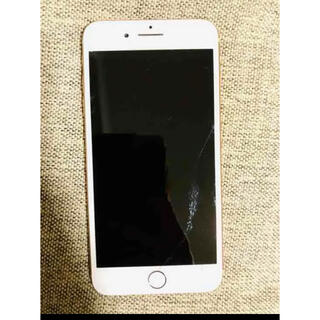 Softbank - ※送料込み iPhone 8 Plus Gold 256 GB Softbank