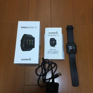 ガーミン(GARMIN)の中古品 GARMIN vivoactive j(腕時計(デジタル))